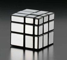 cuborubikespejos02-thumb