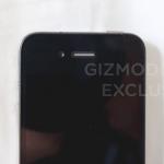 iphone4g03-150x150