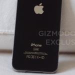 iphone4g11-150x150