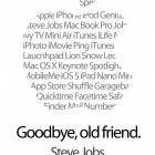 steve-jobs-palabras-apple-140x140