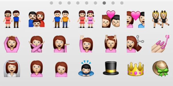 ios6-gay-emoji-600x300