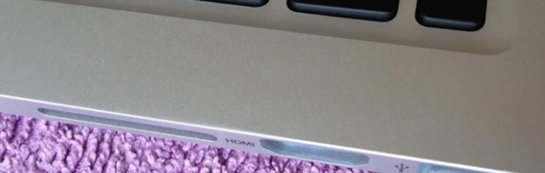 macbook-pro-13-filtradas08