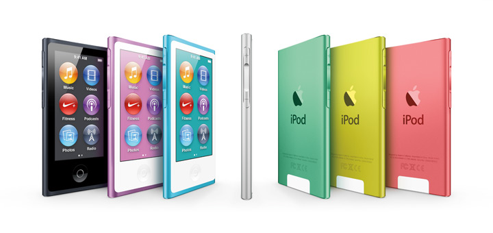 il-maistro-ipod-touch-apple-preview