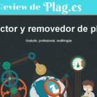 detector de plagio online
