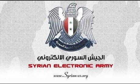logo de syrian electronic army
